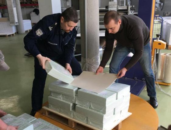 Сегодня втипографии региона завершили печать избирательных бюллетеней