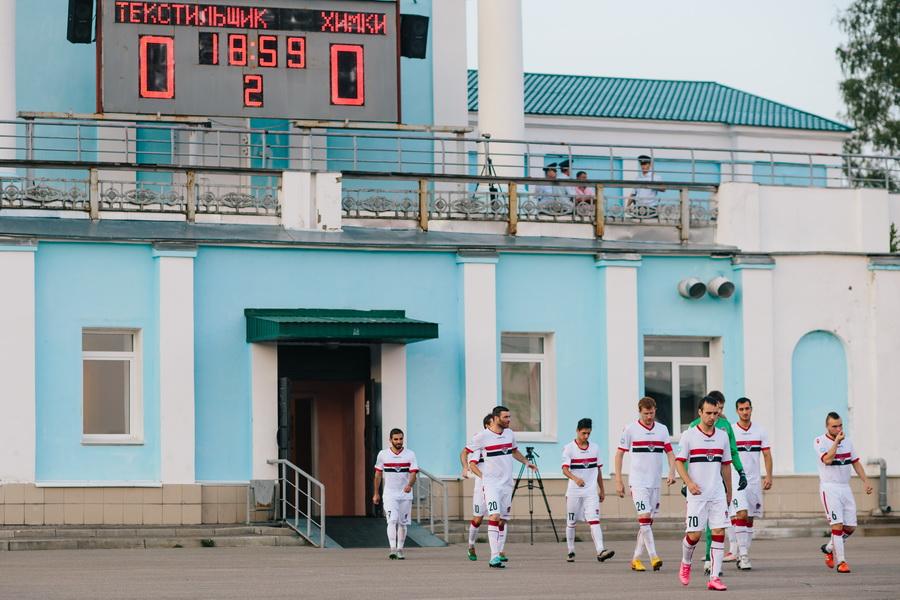 Определились соперники «Зенита» и«Локомотива» по1/16 финала Кубка РФ